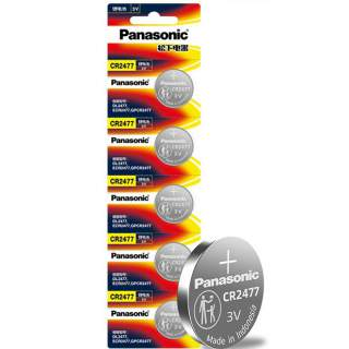 Panasonic CR2477 - 5 Pack - 3V Lithium Coin Cell Button Battery Batteries